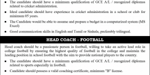 Sports management vacancies
