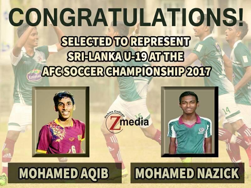 Soccer AFC U19