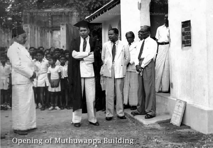 muthuwappa opening 1953