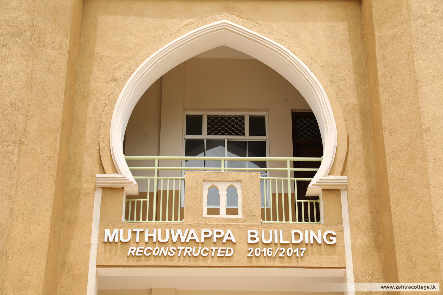 New Muthuwappa building - entrace