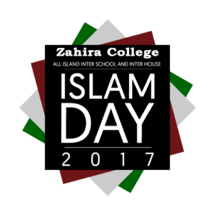 Official Islam Day Logo