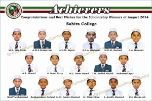 Scholarship Achievers 2014
