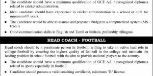 Sports management vacancies