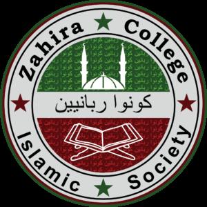 Islamic Society Official Logo