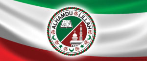 Zahira College Colombo flag